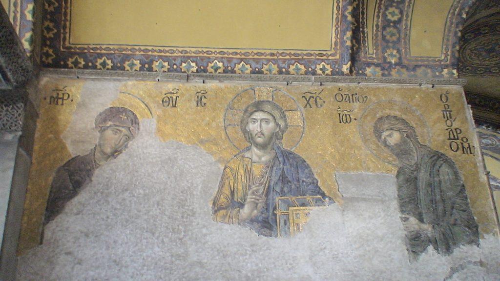 Fresque murale du Christ à Sainte Sophie