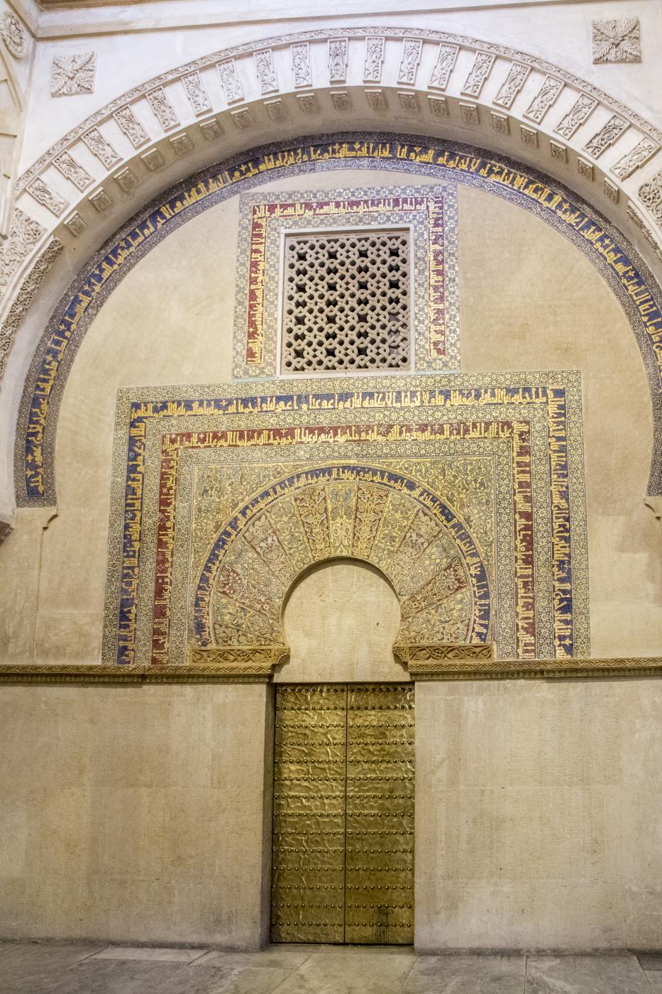 Éléments de l'architecture islamique